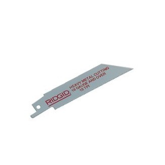 D-972 Non-Ferrous Metals, Galvanised Steel Pipe Tubing 9 inch Saw Blades